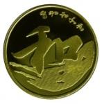 和字書法三組5元普通紀念幣 最新發行