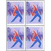 编39-43发展体育运动邮票