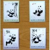 编57-62熊猫邮票