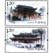 YC-66南华寺整版邮票珍藏册