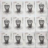 《韦国清同志诞生一百周年》纪念邮票