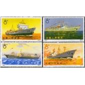 编号29-32 轮船邮票