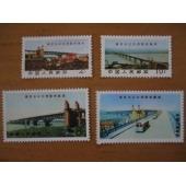 文14 南京长江大桥胜利建成纪念邮票