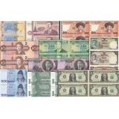 世界十大投资连体钞王 十国货币大全