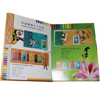 中国香港澳门台湾12生肖邮票收藏