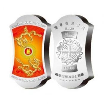 龙年生肖银铤1公斤