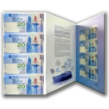 香港奥运大全套|含整版钞