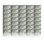 香港汇丰银行20元整版钞后四位无4