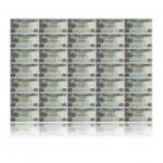 香港汇丰银行20元整版钞尾4