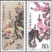 T103梅花邮票