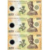 文莱20元3连体塑料钞