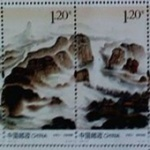 2013-16 龙虎山整版票