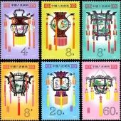 T60宫灯邮票