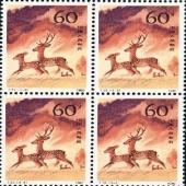 T52 梅花鹿邮票