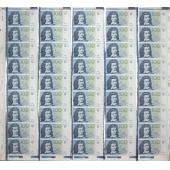 爱沙尼亚100 krooni 45连体整版钞