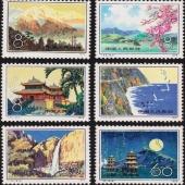 T42台湾风光邮票
