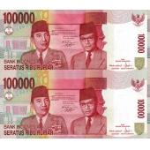 印度尼西亚100000 Rupiah双连体钞