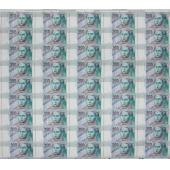 斯洛伐克200Korun  45连体整版钞