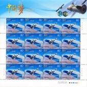 中国梦-国家富强整版票册特种邮票 套票大版小全张大全