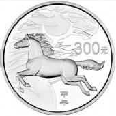 2014马年金银币 1公斤圆形银质纪念币