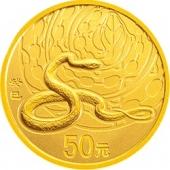2013蛇年生肖1/10盎司本金币