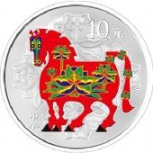 2014马年金银币 1盎司彩银币