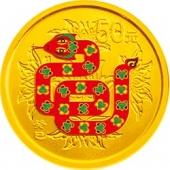 2013蛇年生肖1/10盎司彩金币