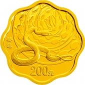 2013蛇年生肖1/2盎司梅花本金币