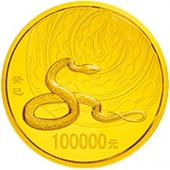 2013蛇年生肖10公斤本金币