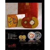生肖2013癸巳(蛇)年金银章套装