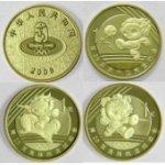2008第29届奥运会足球、击剑、现代五项纪念币