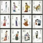 经典红楼系列 T69 红楼梦邮票(1981年)