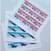 1996-9 中国飞机---整版版票   全新版票