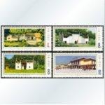 T11革命纪念地-韶山 纪念邮票