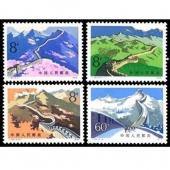 1979年T38万里长城邮票 特色邮票