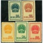 特1再版國徽 新中國特種郵票 集郵 收藏