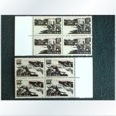 J117抗日战争和世界反法西斯战争胜利四十周年纪念邮票