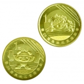 2008年第29届奥运动会纪念币(第一组)