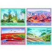 普32 《美丽中国(第一组)》普通邮票