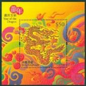 香港龙年丝绸小型张 香港第一款丝绸小型张,带证书