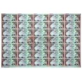 萨摩亚100Tala 35连体整版钞