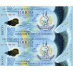 瓦努阿图10000Vatu2连体塑料钞