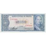 玻利维亚5 Pesos Bolivianos单张