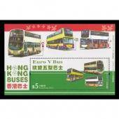 中国香港2013年邮票 香港巴士邮票 HS210M