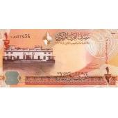 巴林1/2 Dinar 单张
