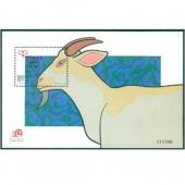 澳门邮票2003生肖羊小全张