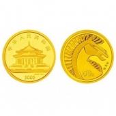 2002年壬午马年 生肖金银纪念币1/10盎司圆形金币