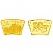 2002年壬午马年 金银纪念币1/2盎司扇形金币