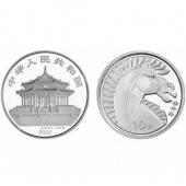 2002年壬午马年 金银纪念币1盎司圆形银币