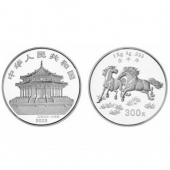 2002年壬午马年 金银纪念币1公斤圆形银币